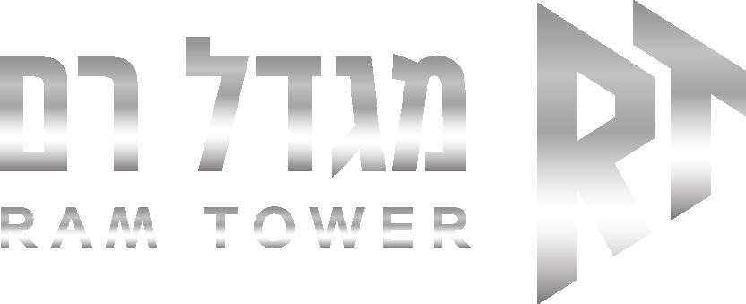 לוגו מגדל רם - logo ram tower